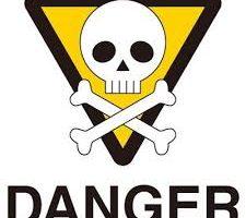 危険商品リスト
